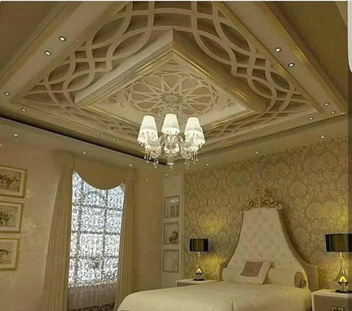 25 Amazing Gypsum Board Ceiling To Beautify Interior