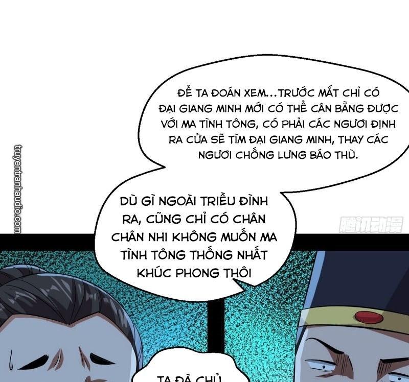 Ta Là Tà Đế chap 85 - Trang 37