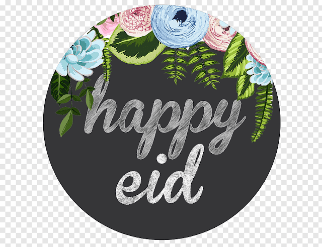 Eid Mubarak Png