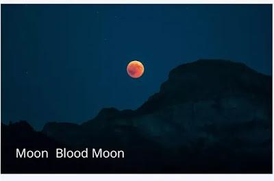चंद्र ग्रहण, lunar eclipse
