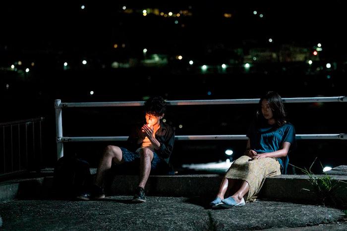 Soirée film - Bunji Sotoyama