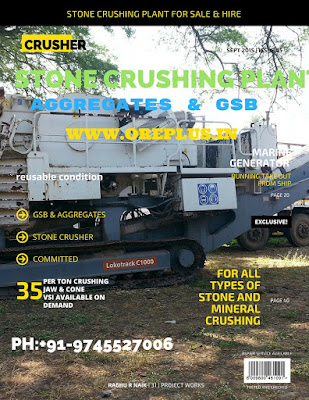 crusher on hore rent, mobile crusher, India, GSB, aggregate, gitti, metso, tarex,