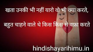 gulzar shayari in hindi