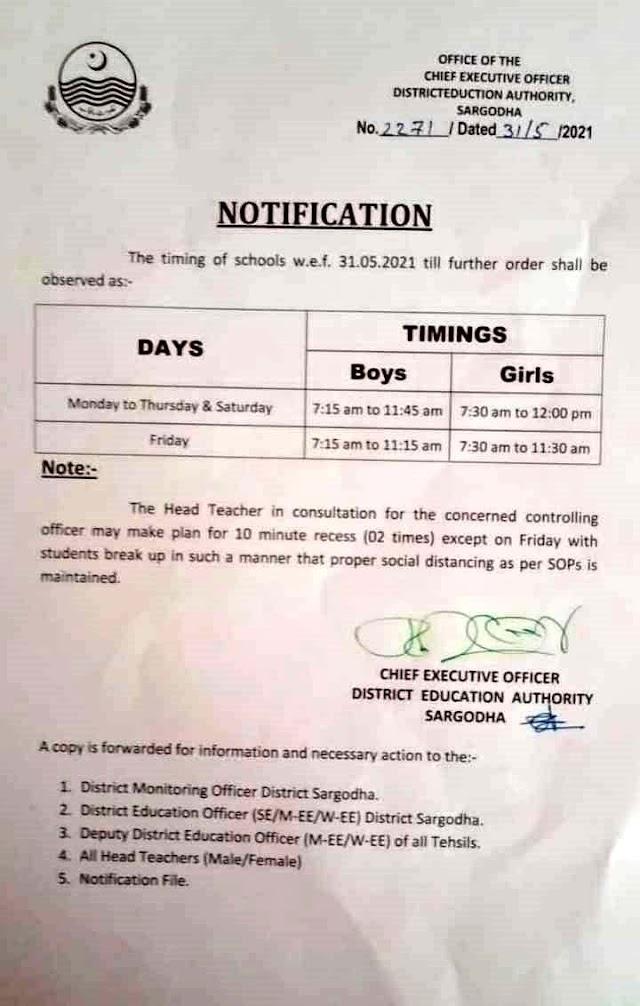 NOTIFICATION REGARDING SCHOOLS TIMINGS IN SARGODHA DISTRICT