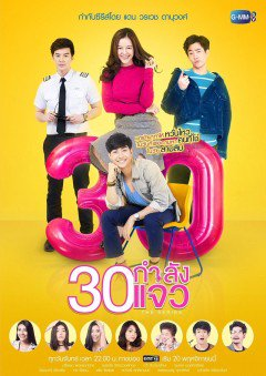 Phim 30 Năm Vẫn Còn Xuân-Fabulous 30