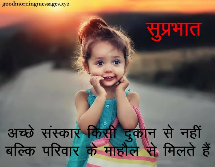 good morning beautiful girl image