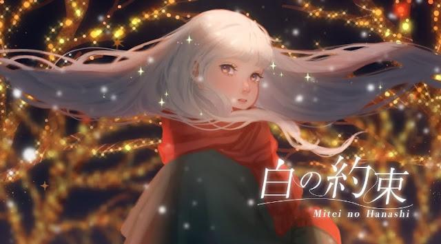 Mitei no Hanashi - Shiro no Yakusoku Lyrics: Indonesia Translation