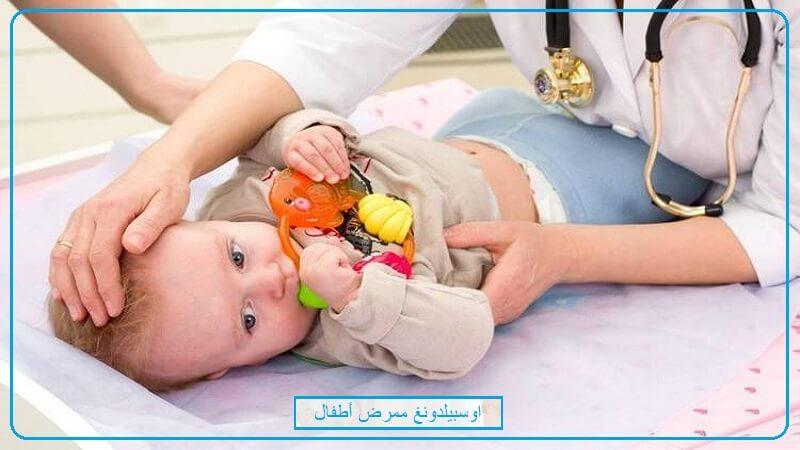 اوسبيلدونغ ممرضة أطفال Kinderkrankenpflegerin اوسبيلدونغ رعاية الاطفال اوسبيلدونغ ممرضة اطفال في المانيا باللغة العربية 2020 2021 2023 2022 2024