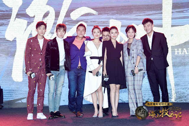Tribes and Empires Storm of Prophecy Presscon before premiere
