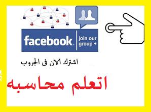 https://www.facebook.com/groups/871325936400132/