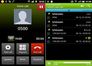 أفضل التطبيقات لتسجيل المكالمات تلقائيا على أندرويد