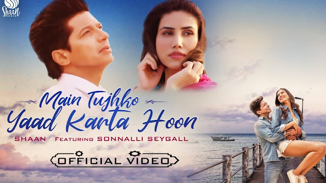 Main Tujhko Yaad Karta Hoon (Title) Lyrics -Shaan-2020