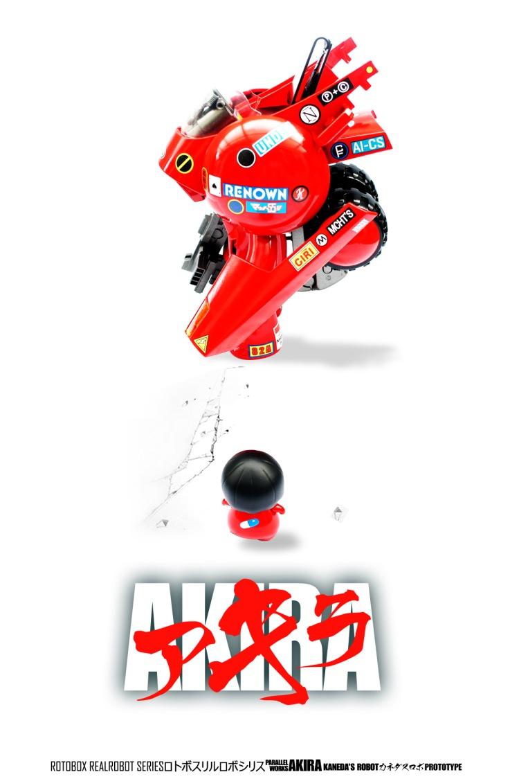 Akira vs. Parallel Works