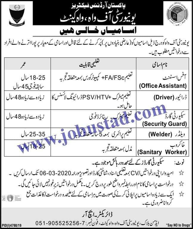 Jobs in University of Wah Latest advertisement 2020