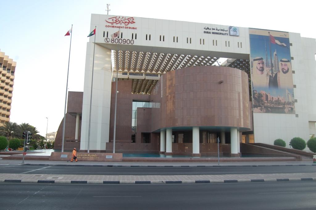 DUBAI MUNICIPALITY, BANIYAS ROAD, DEIRA, DUBAI, UAE