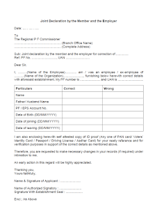 pf joint declaration by the member and the employer form