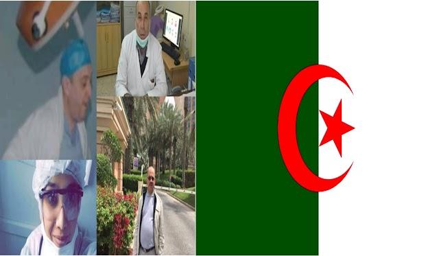 وفاة ثلاثة أطباء وممرض  بفيروس (كورونا) خلال الـ 24 ساعة الأخيرة بالجزائر