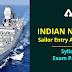 Indian Navy Sailor Entry AA/SSR : Syllabus & Exam Pattern