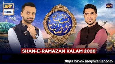 Shan-e-Ramazan Song Lyrics | Kalaam 2020 | Waseem Badami | Junaid Jamshed | Amjad Sabri