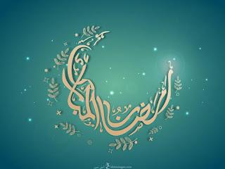 صور رمضان كريم