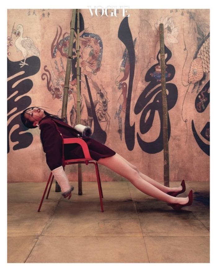 Vogue Korea, Vogue, Living With Chronic Pain, Chronic Pain