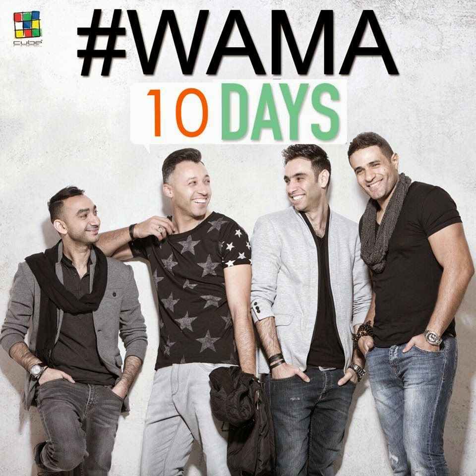 the cool kids of wama band are back soon wamaband hot arabic music wama did a wonderful job in in the 00s then they took a sabbatical where each of the musicians in the band worked solo on their project