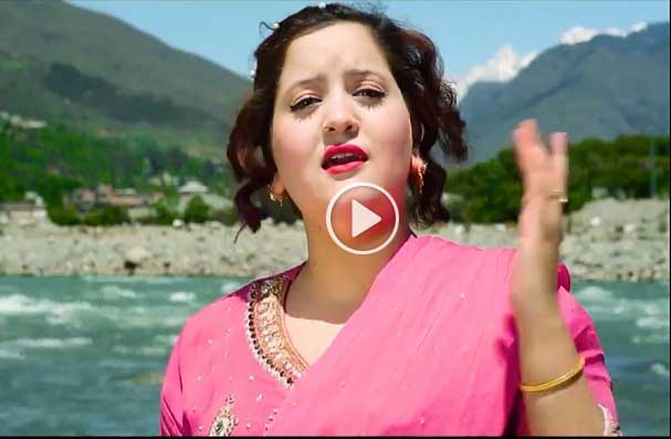 Pashto New Hd Song 2017 Zra Me Pagal De By Sana Umar