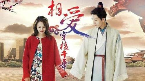 favourite chinese drama