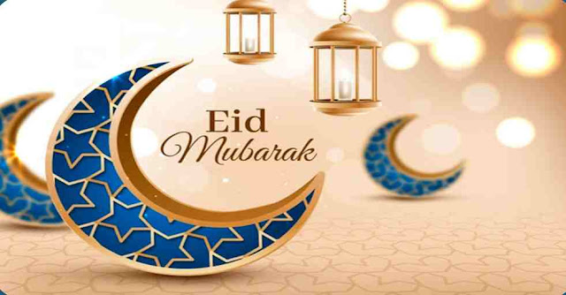 What is the night before Eid called in Pakistan?