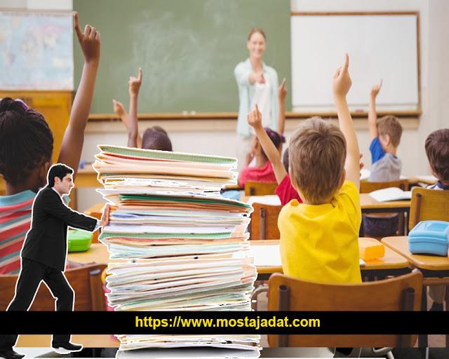 لائحة الوثائق الواجب الإدلاء بها من أجل  الحصول على موافقة مبدئية لإحداث  مؤسسة للتعليم المدرسي الخصوصي  
