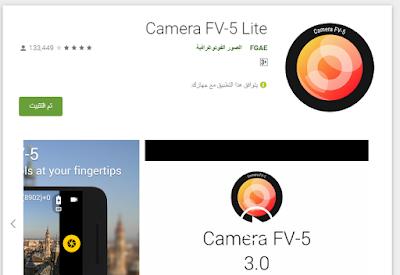 أفضل 5 تطبيقات لتصوير الفيديو و الصور بإحترافية بجودة 4k