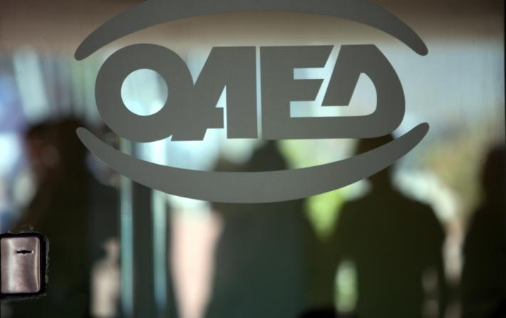 oaed-programmata-2020