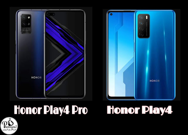 تم اطلاق Honor Play4 و Honor Play4 Pro رسيماً  سعر ومواصفات سلسلة هونر بلاي 4