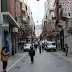 Βεβαίωση μετακίνησης εργαζομένων: Τι αλλάζει από σήμερα – Οι διευκρινίσεις Χαρδαλιά