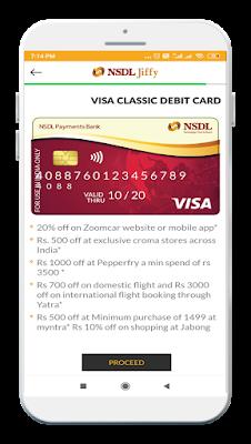 NSDL Classic Debit card free apply online process