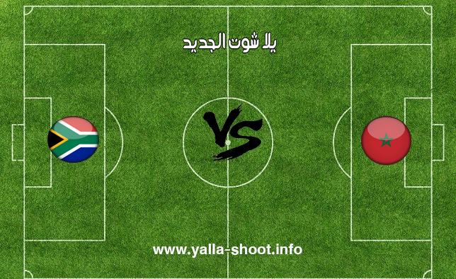 نتيجة مباراة المغرب وجنوب افريقيا اليوم الإثنين 1-7-2019 يلا شوت الجديد في كأس الأمم الأفريقية