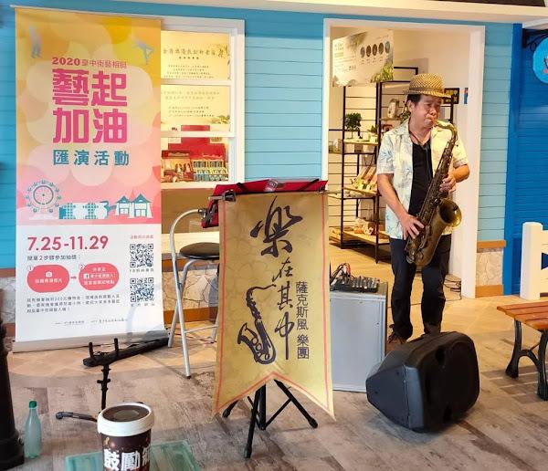 台中街藝振興「藝」起加油 街頭藝人開放線上報名