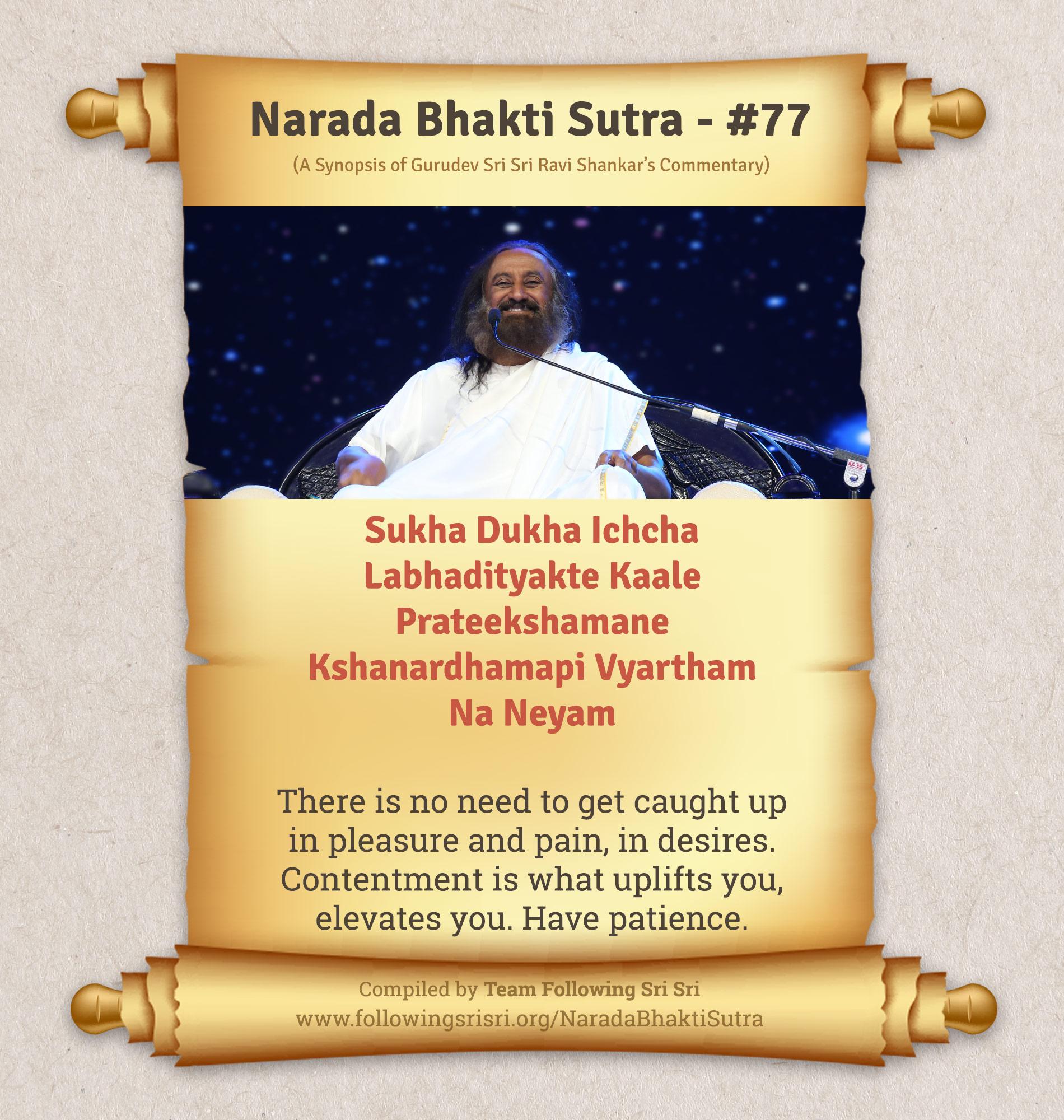Narada Bhakti Sutras - Sutra 77
