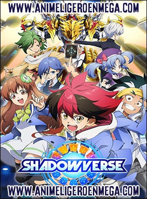 Shadowverse-MF-MG-GD