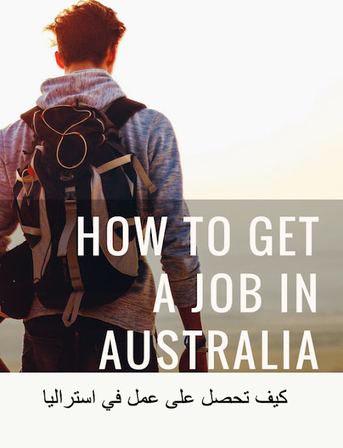 How-to-find-a-job-in-Australia