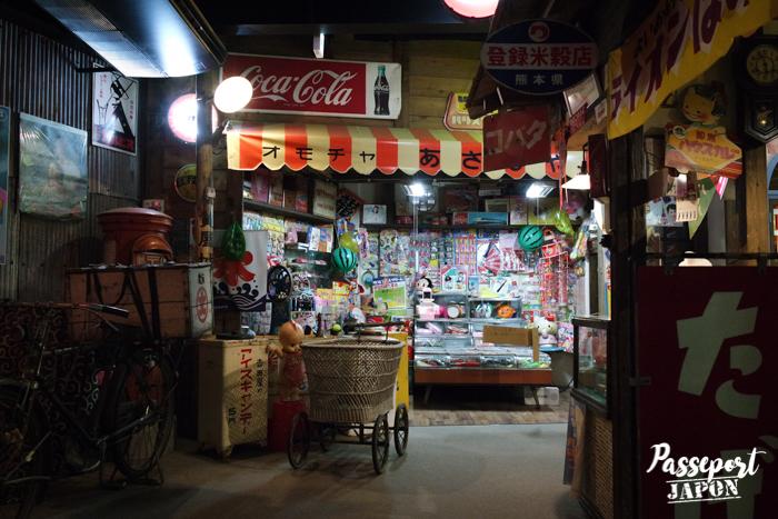 Décor ruelle et marchand de jouets, musée Showakan, Yufuin