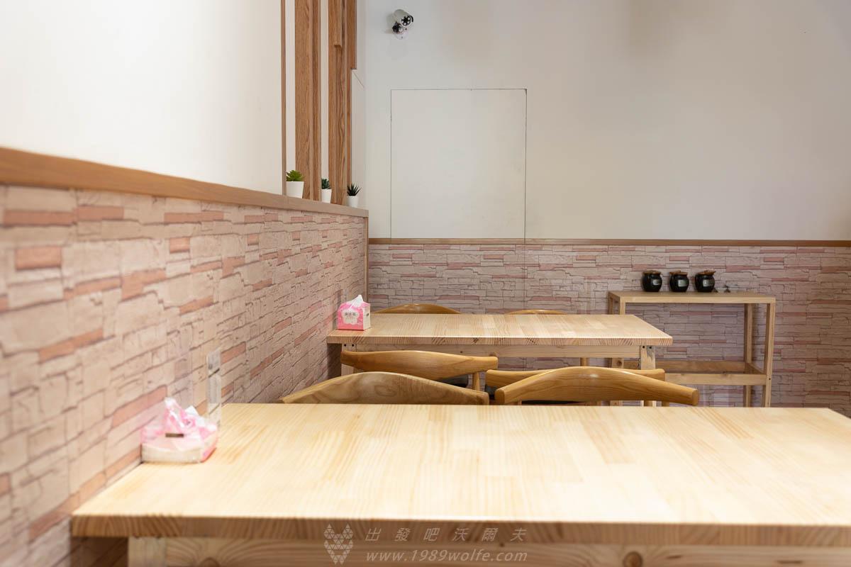 九本家 日式拉麵 丼飯