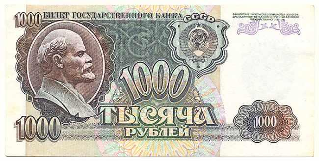 лига ставок 1000 рублей