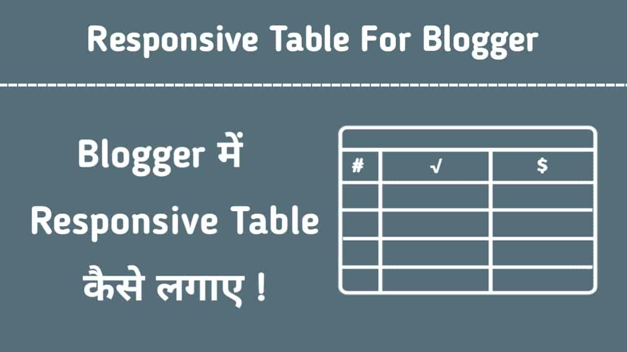 best responsive table for blogger, responsive table blogger me kaise add kare