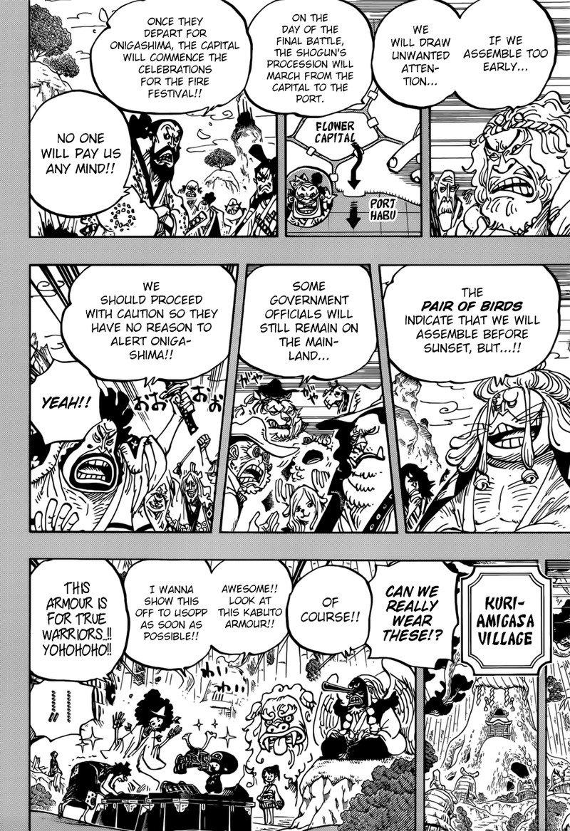 One Piece Manga Chapter 959 - Image 004
