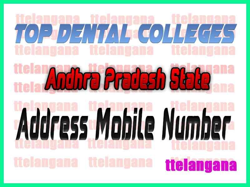Top Dental Colleges in Andhra Pradesh