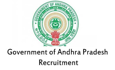Government of Andhra Pradesh Recruitment