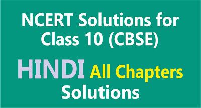 class 10 Hindi all chapters