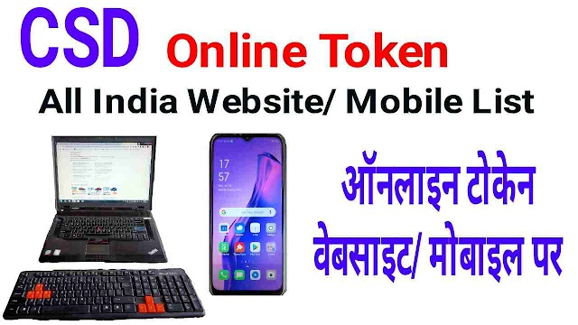 CSD Canteen Online appointment Booking Website and Mobile Numbers