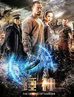 مشاهدة فيلم The Legend Of Hammer 2020 مترجم